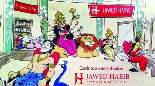 Jawed Habib