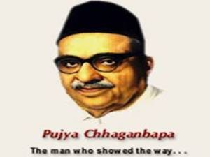 chhagan bapa