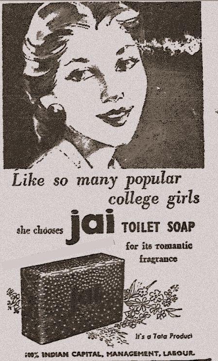 Jai Soap. A Tata Product