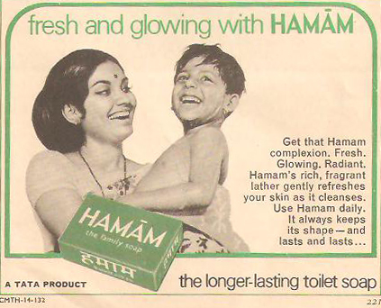 Hamam old ad